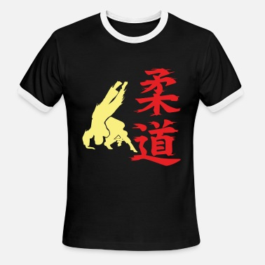 Judo Tournament Judo martial arts fighter Japan defense - Men's Ringer T-Shirt