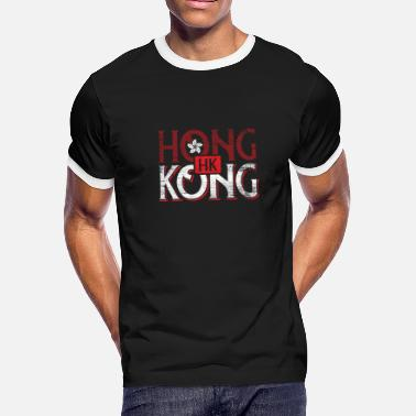Hong Kong Flag Hong Kong - Men's Ringer T-Shirt