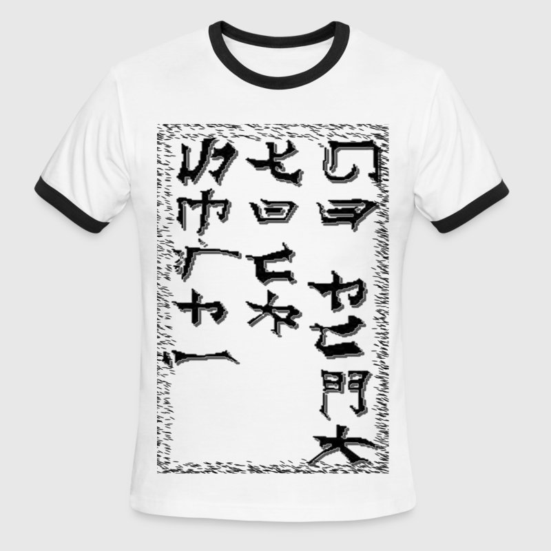 Chinese Go Fuck Yourself T Shirt Translation Tilt Your Head To