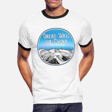 6ff6a02c8 China Great Wall The Great Wall of China - Men's Ringer T