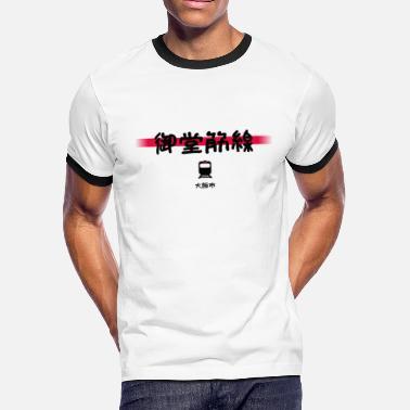 Osaka Subway Map T Shirt.Shop Subway T Shirts Online Spreadshirt