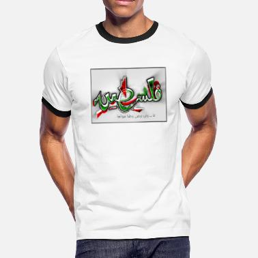 Palestine Flag Palestine for us - Men's Ringer T-Shirt