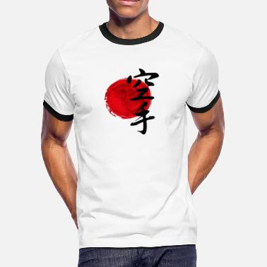 Okinawa Japan Karate Japan Sun - Men's Ringer T-Shirt