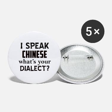 Dialect CHINESE dialect - Large Buttons