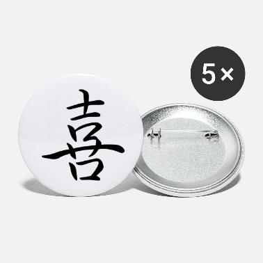 Character Joy in japanese, chinese Characters, Kanji - Large Buttons