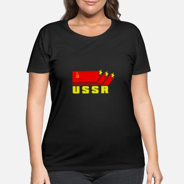 Cccp USSR / CCCP - Women's Plus Size T-Shirt