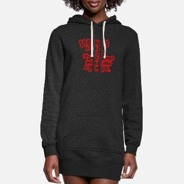 Bursdag Life begins at 20! - Women's Hoodie Dress