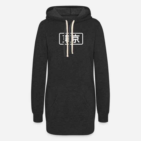 Kanji Hoodies & Sweatshirts - Tokyo Kanji - Women's Hoodie Dress heather black