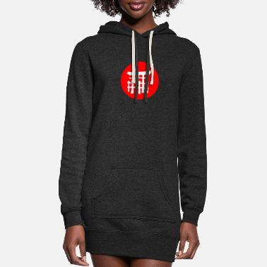 Japanese Gates Japanese Gate - Women's Hoodie Dress