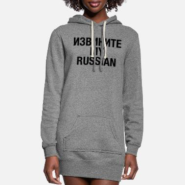 Russian RUSSIAN - Women's Hoodie Dress