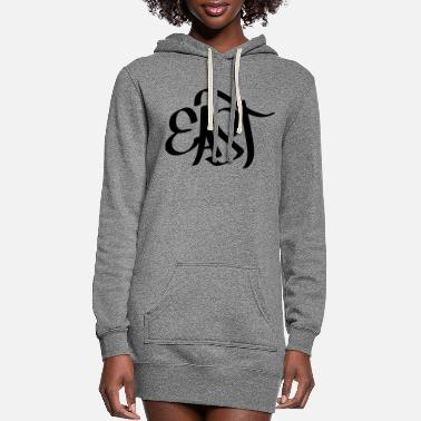 East east - Women's Hoodie Dress