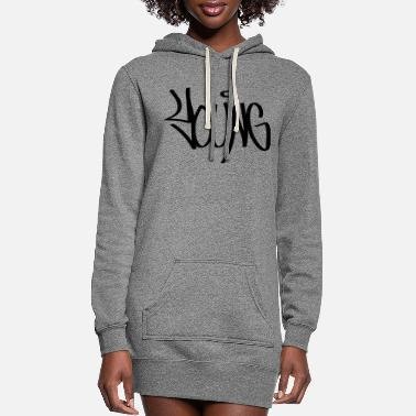 Young young - Women's Hoodie Dress