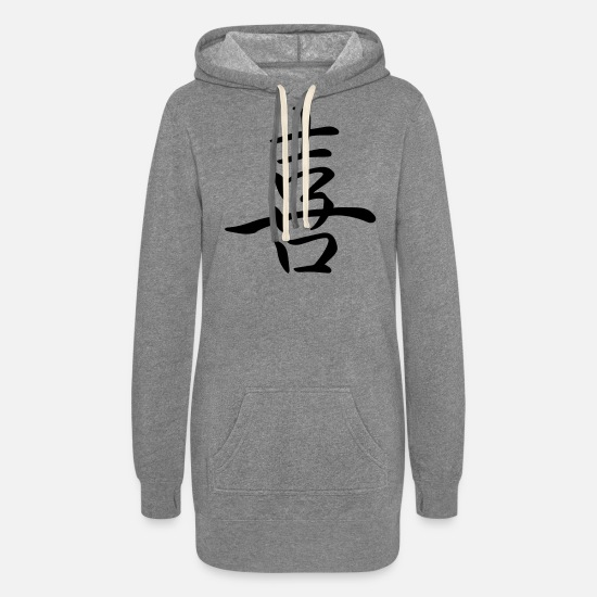 "Character Hoodies & Sweatshirts - ""Joy"" in japanese, chinese Characters, Kanji - Women's Hoodie Dress heather gray"