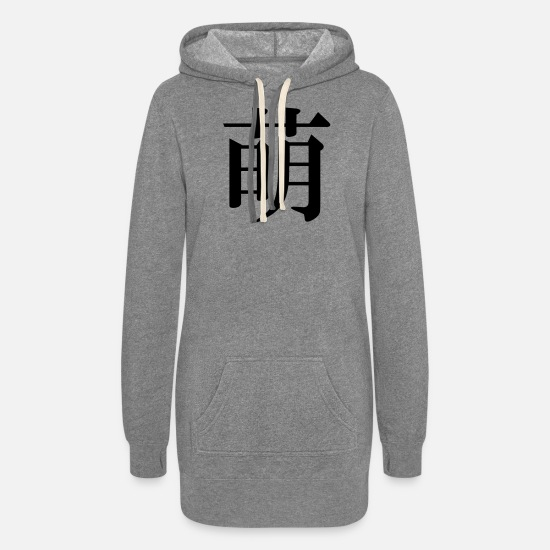 "Stylish Hoodies & Sweatshirts - ""MOE"" Japanese Clothing - Kanji - Women's Hoodie Dress heather gray"