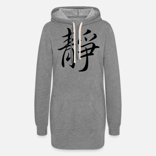 "Writing Hoodies & Sweatshirts - ""Inner Peace"" in chinese Characters, Kanji - Women's Hoodie Dress heather gray"