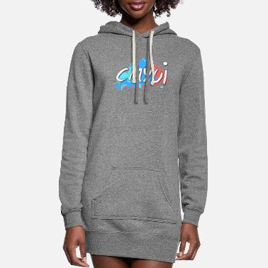 Disgusting Literally Disgusting - Women's Hoodie Dress