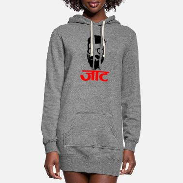 Travel Jaat Swag - Women's Hoodie Dress