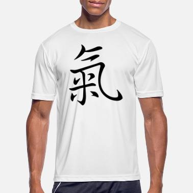 Life Energy Life Energy in japanese, chinese Characters - Men's Sport T-Shirt