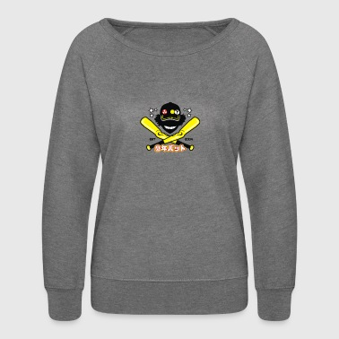 Pinch Hitter - Women's Crewneck Sweatshirt