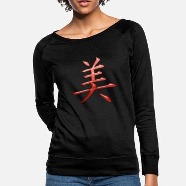 Beautiful Beauty-Beautiful - Women's Crewneck Sweatshirt