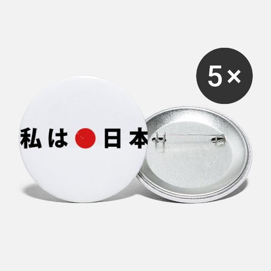 Love Buttons - I Love Japan - Small Buttons white