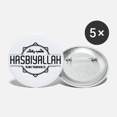 Islam Hasbiyallah Black - Small Buttons