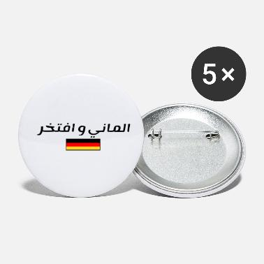 I am German and proud in arabic language (Flag) - Small Buttons