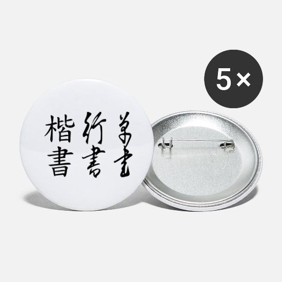 Chinese Buttons - Japanese, chinese Characters, Kanji, Chinese Signs - Small Buttons white