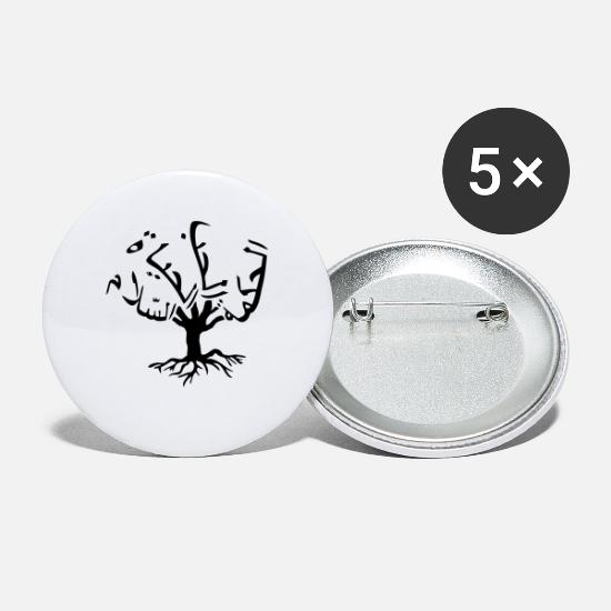 Love Peace Wisdom Life - Writing in Arabic Words Buttons small 1'' (5-pack)  - white