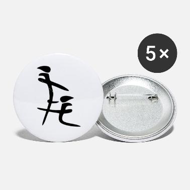 Chinese Symbols Chinese Blow Job Symbol - Small Buttons