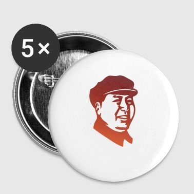 Mao Zedong - Small Buttons
