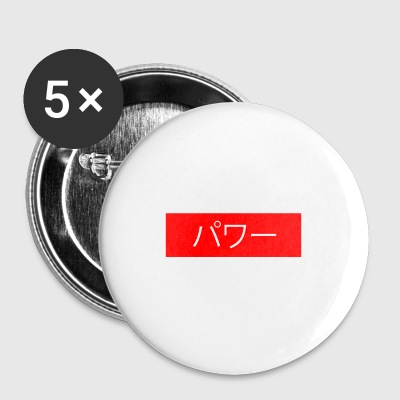 POWER - Japanese typography - Small Buttons