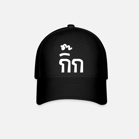 Thailand Caps - Fuck Buddy - Gik in Thai Language - Baseball Cap black