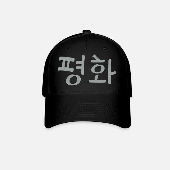 Korean Caps - peace_in_korean_txt - Baseball Cap black