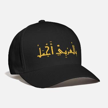 Layla Arabic B Embroidery Cotton Soft Mesh Cap Snapback Black Charcoal Personalized Text Here Custom Baseball Cap Laila