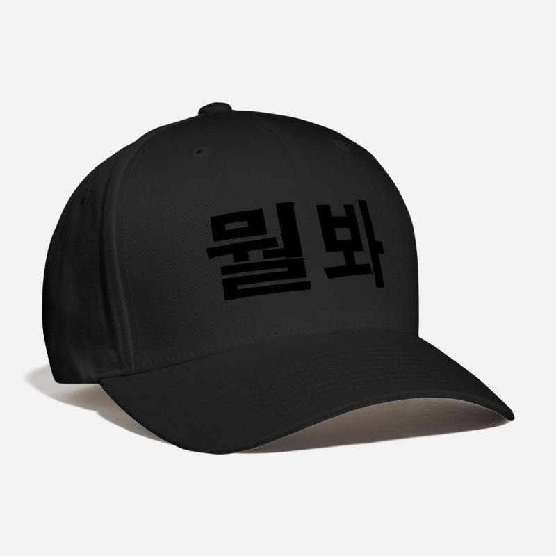 Korean Caps - Muhl Bwah-Korean - Baseball Cap black