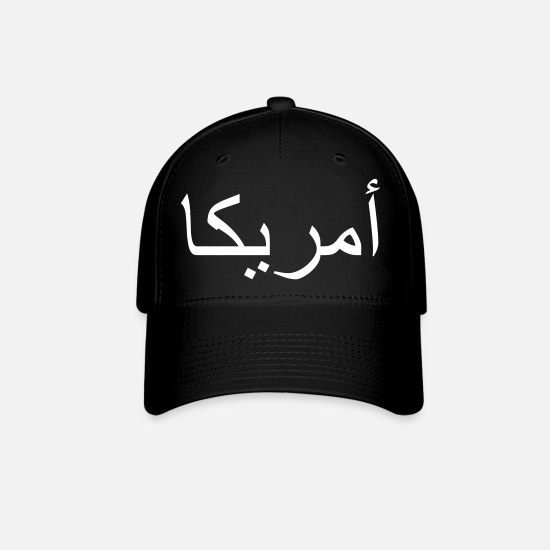 America in Arabic Baseball Cap | Spreadshirt