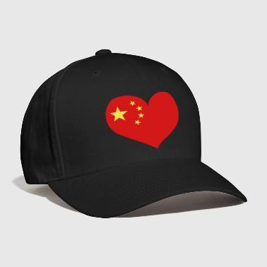 China Heart; Love China - Baseball Cap