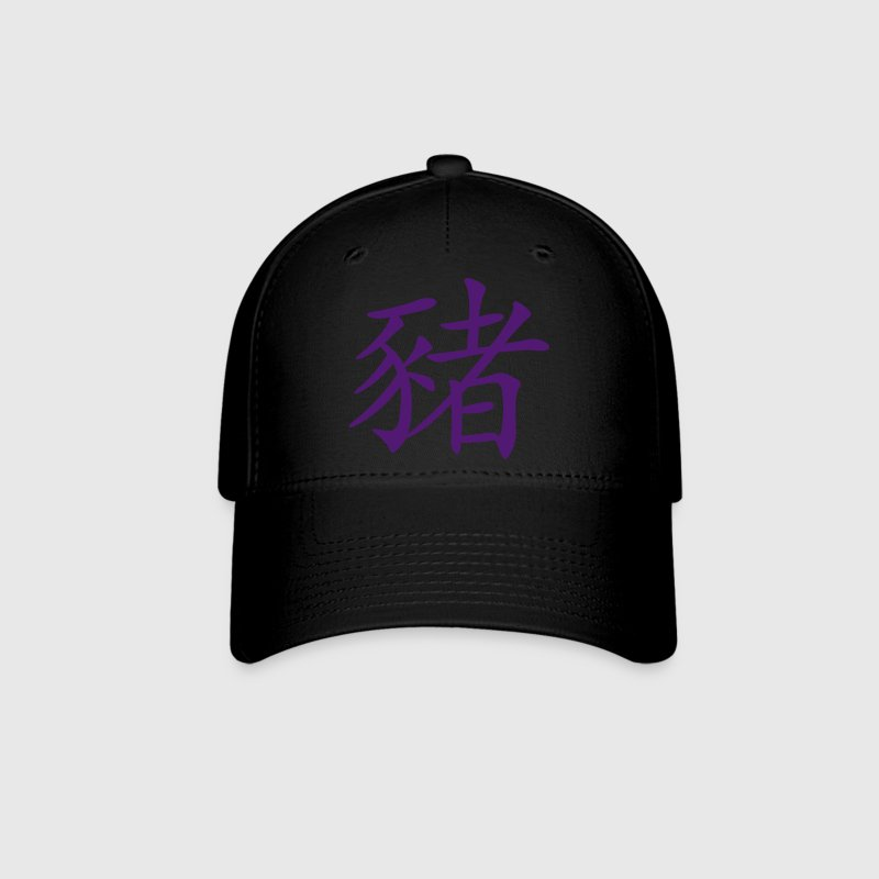 Pig/Boar Symbol HD VECTOR - Baseball Cap