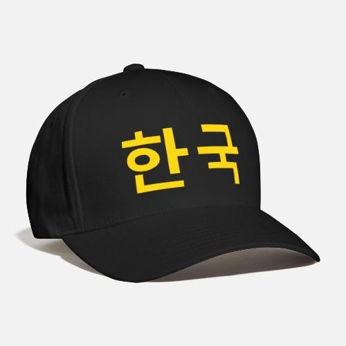 ۞»♥Vector-HanGook  South Korea in Korean♥«۞ Baseball Cap  bf1e2b9a45f
