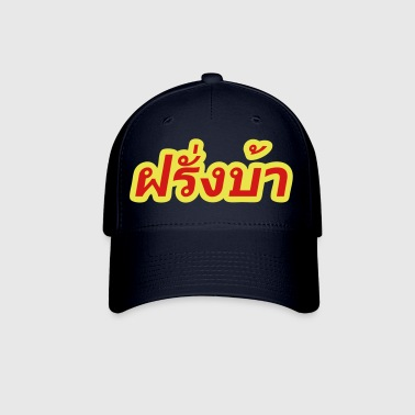 Crazy Westerner - Farang Baa in Thai Language Script - Baseball Cap