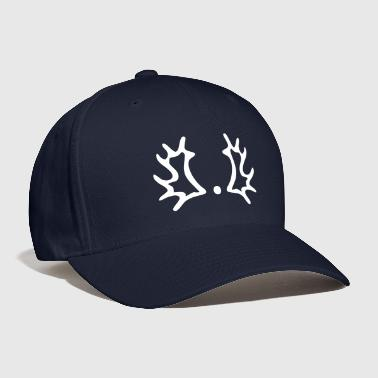 Trakehnen breed  - Baseball Cap