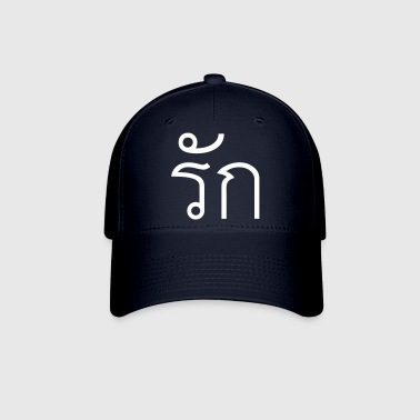 Love / RAK / Thai Language Script - Baseball Cap