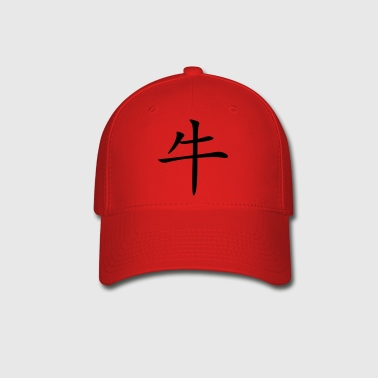 Ox/Buffalo Symbol HD VECTOR - Baseball Cap