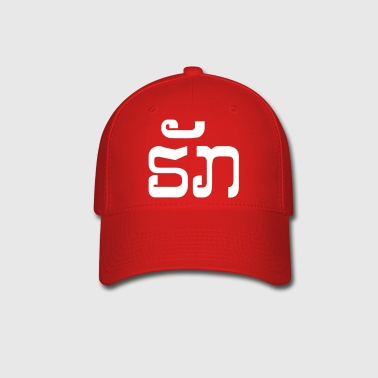 Lao / Laos Love / Huk in Laotian Language - Baseball Cap