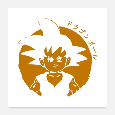 Luffy Little Goku v.2 - Poster