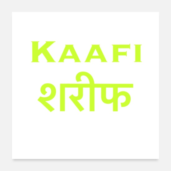 St Posters - KAAFI SHAREEF - Posters white