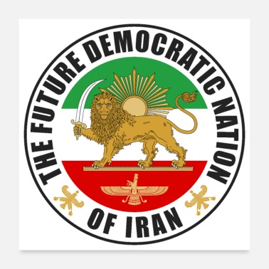 Farsi Iran Emblem Old Flag With Lion - Poster