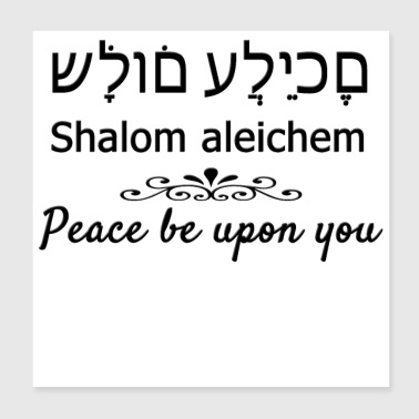 Peace Be Upon You Hebrew Script Shalom Aleichem - Poster 8x8