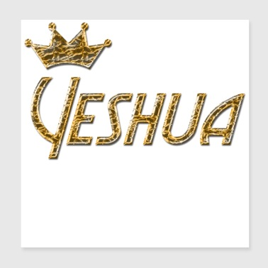 Cool Christian Hebrew Yeshua - Poster 8x8